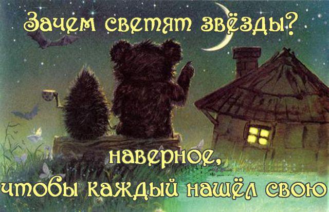 ezhik-i-mishka